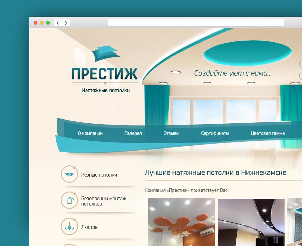 Раскрутка веб сайтов в городе нижнекамск google главная сайт контакты карта сайта создание продвижение сайтов 2011
