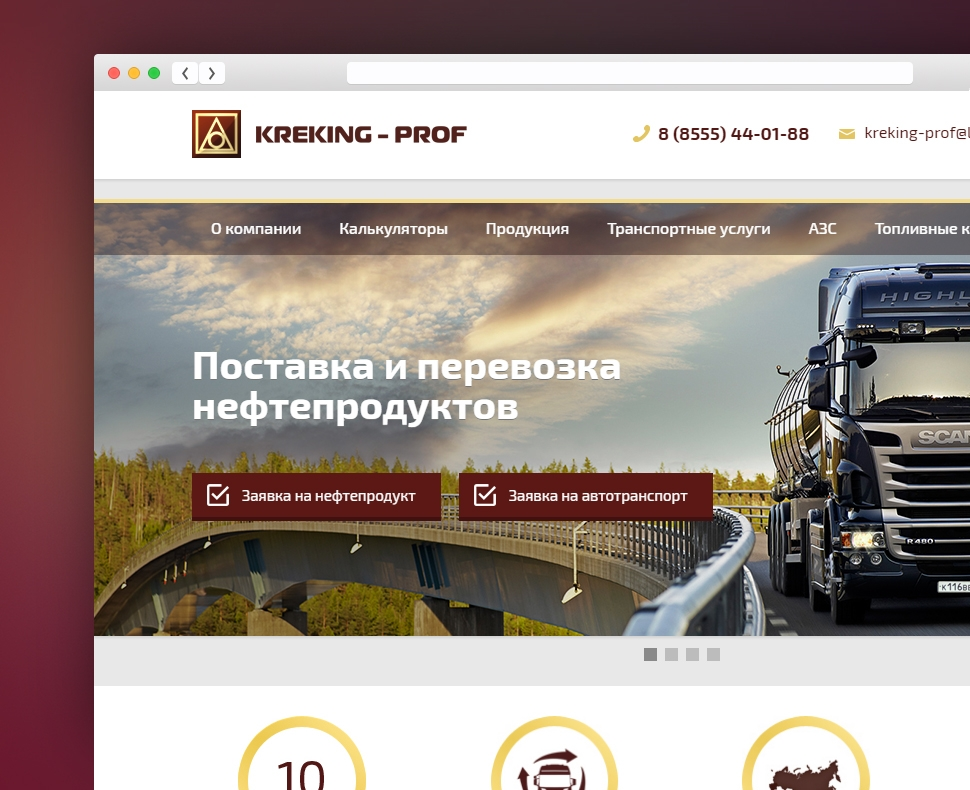Создание веб сайтов в городе нижнекамск vpn-сервера pptp на keenetic ii