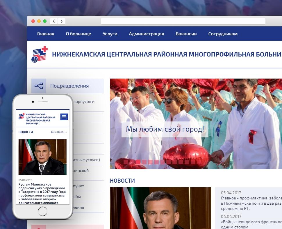 Создание сайтов нижнекамск как сделать сайт на информатике